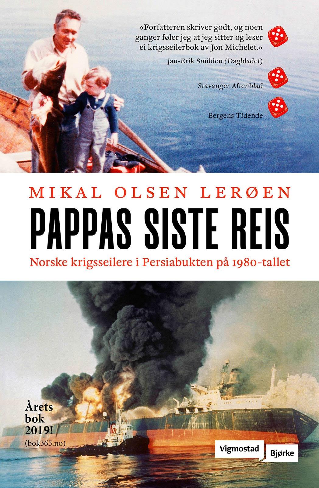 Bokomslaget til Pappas siste reis